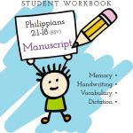 Philippians 2 ESV Manuscript Cover
