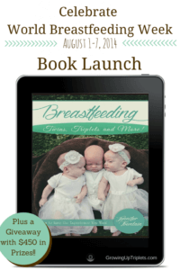 Celebrate World Breastfeeding Week! Giveaway